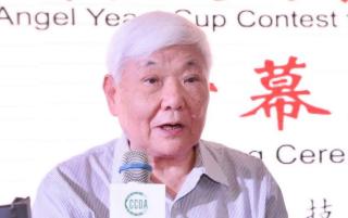 """海内外选手角逐第五届""""安琪酵母杯""""中华发酵面点王"""