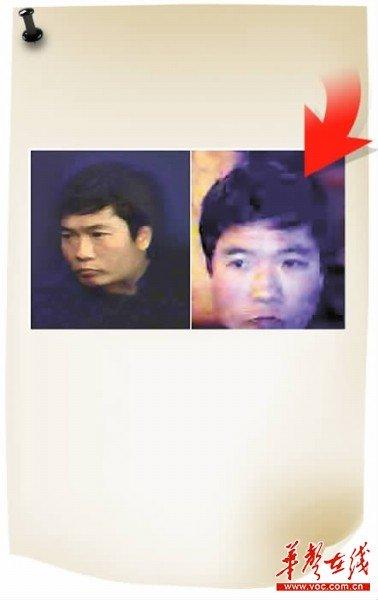 """长沙再发通缉令缉拿""""平头男"""" 老人举报线索"""