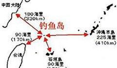 钓鱼岛地理位置示意图