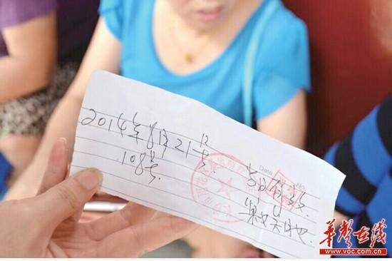 """巢娭毑月饼上演""""家族风云"""" 妹妹侵权弟弟另起炉灶"""