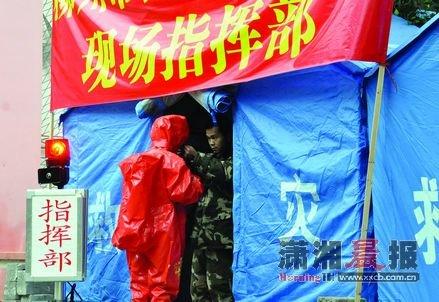 龙江镉污染应急过半月真相却仍未厘清