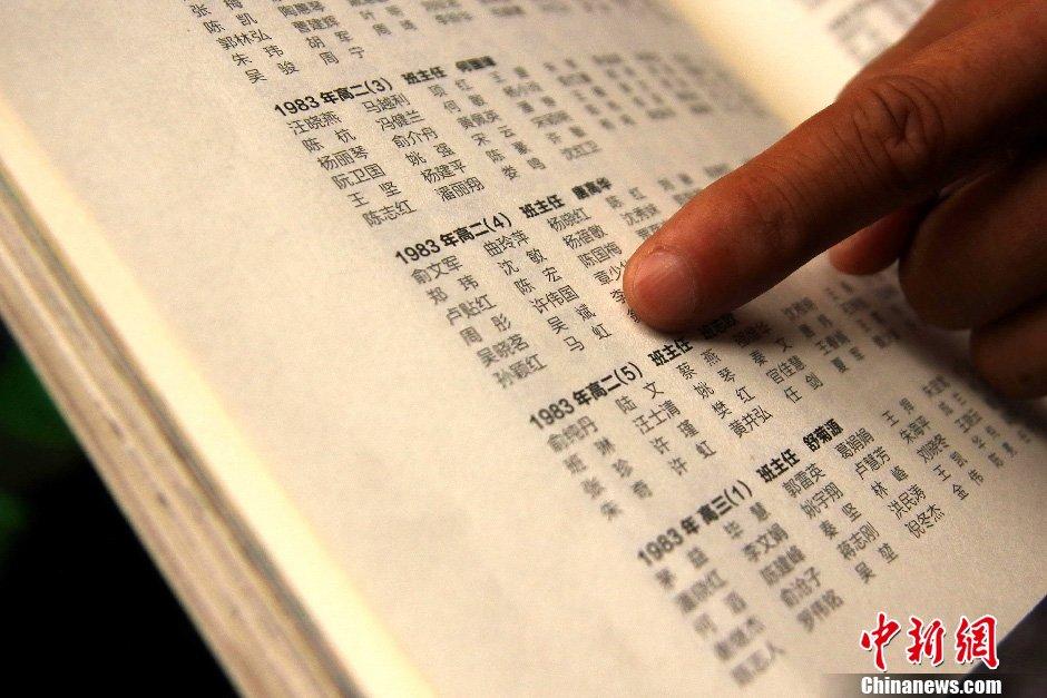 """杭州""""最美司机""""被追授见义勇为勇士 - 星星之火0351 - 星星之火 的博客"""