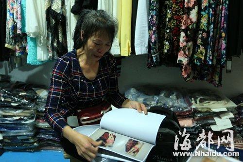 女大学生北京遇害抛尸内蒙 凶手就在她身边(图)