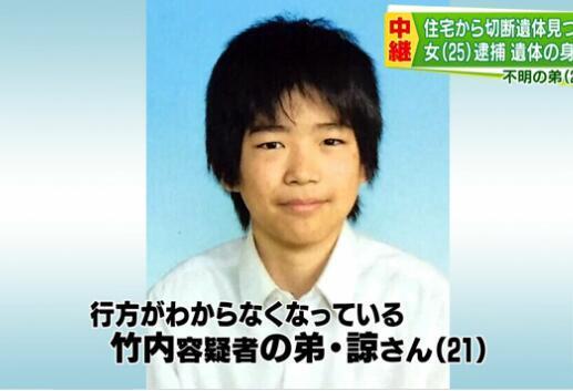 日本一女子杀死弟弟并分尸 将尸块藏于家中