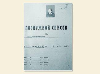 俄罗斯国家社会政治历史档案馆中尼克尔斯基档案