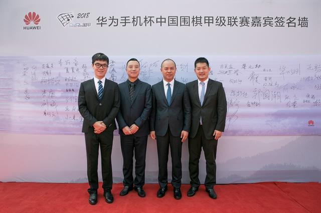 """华为手机落子2018围甲联赛 """"先手""""布局高端市场"""