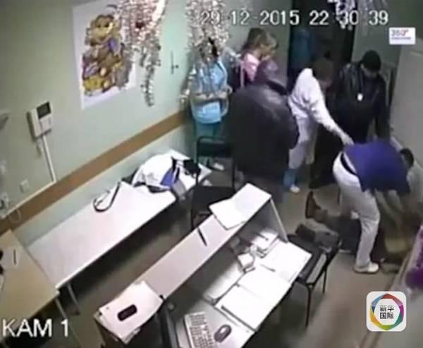 """俄罗斯一病人遭""""拳手医生""""一拳打死(图)"""