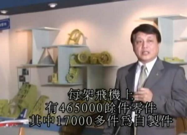 """台湾隔30年再启动""""战机自造"""" 蔡英文出席高级教练机签约仪式"""