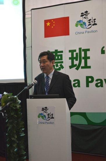熊焰:中国绿色金融需要多层次沟通和合作机制