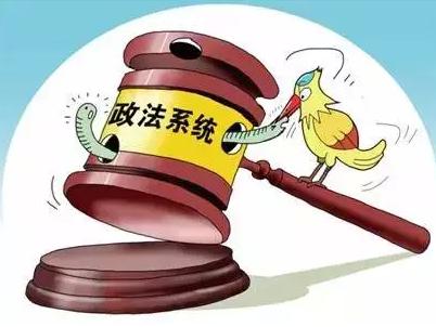 江苏镇江:开发商不承认损毁了村民的房屋和土地