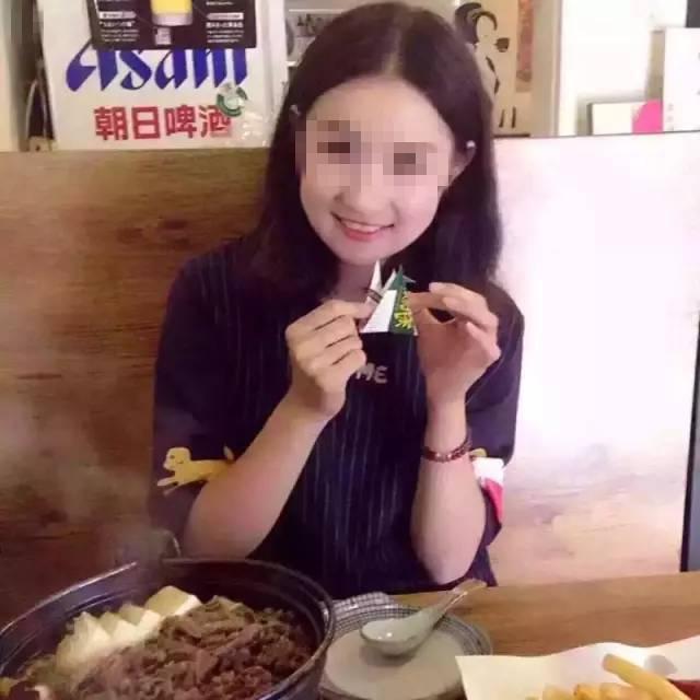 中国传媒大学失联女生遇害 同校男生强奸未遂行凶