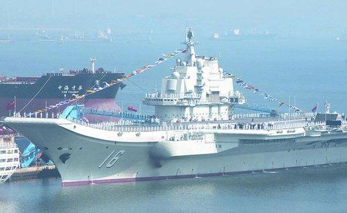 少将:中国航母用于钓鱼岛维权显然大材小用