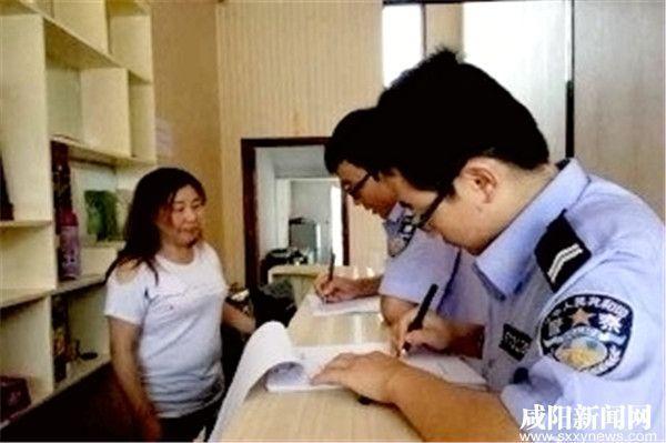 咸阳一七旬老农卖粮所得5000元被发现全是假币
