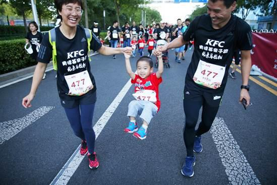 肯德基助力北京马拉松 K-run跑团表现亮眼