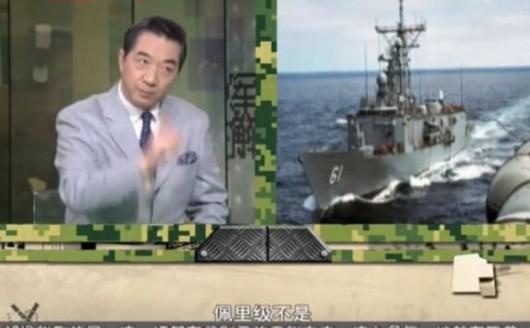 美售台战舰性能如何 张召忠吐槽质次价廉的低端货