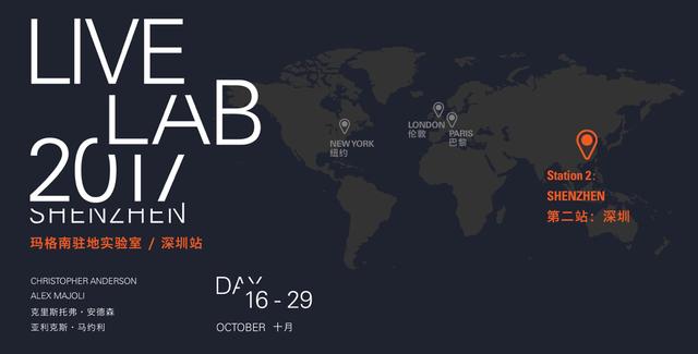 """玛格南""""Live Lab""""驻地实验室:首次曝光大师创作过程"""