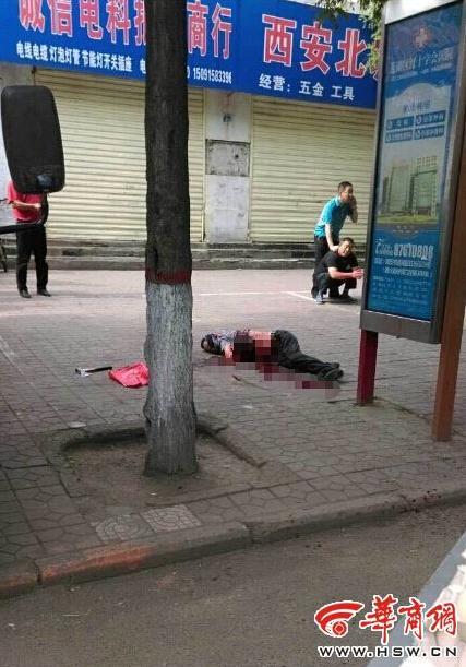 西安一男子当街杀死拆迁办负责人 死者被开膛