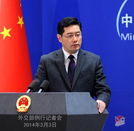 2014年3月3日,外交部发言人秦刚主持例行记者会。