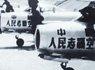 建国后中国击落多少入侵飞机