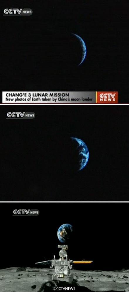 嫦娥三号传回地球新照片(图)
