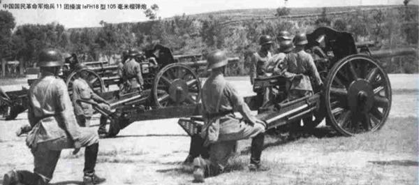 抗战时中日炮兵火力差距悬殊
