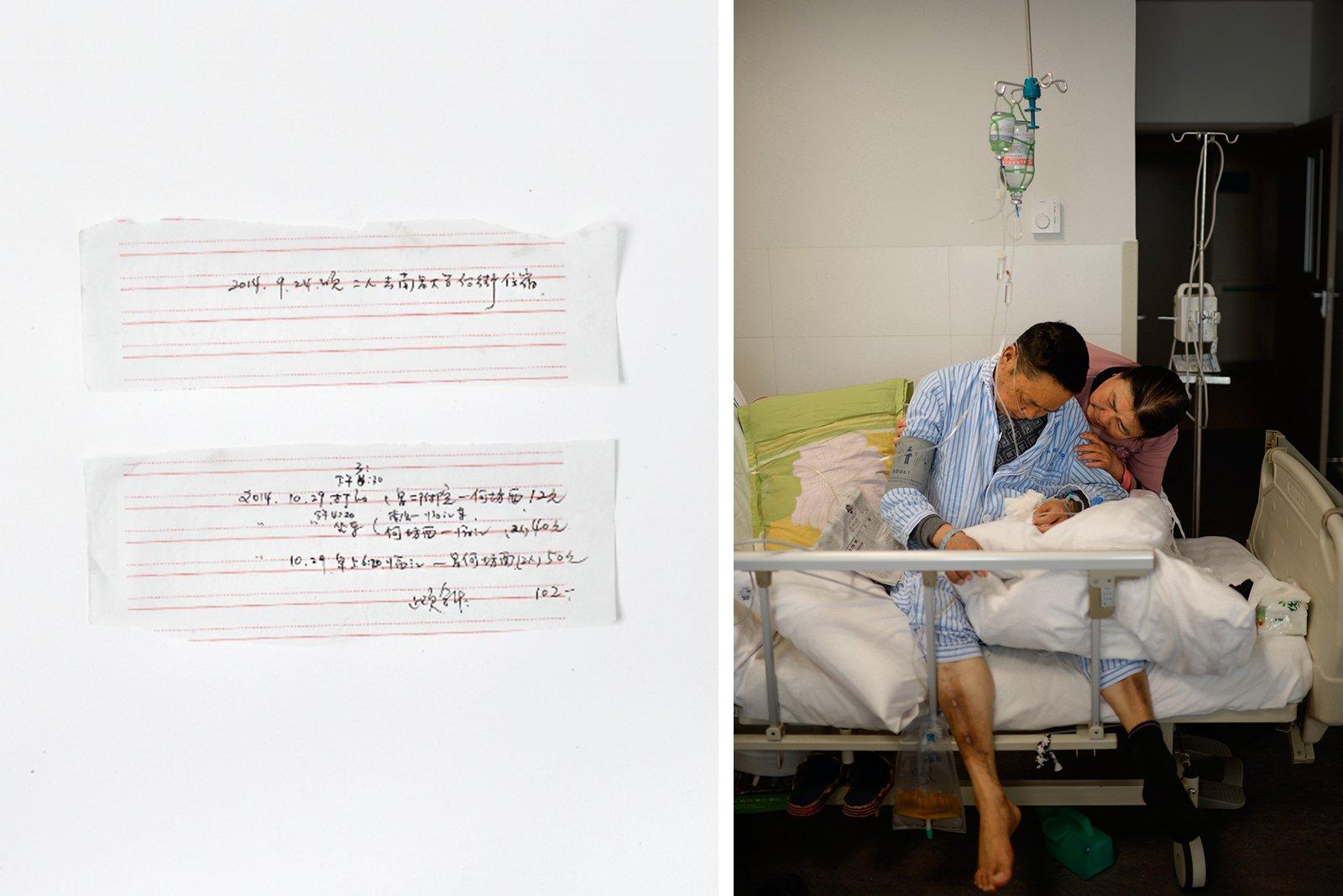 """母亲在省会南昌陪父亲治病时留下的字条(左)。那段时间,母亲陪父亲辗转各大医院,四次签下病危通知书。除了癌症,父亲还患有肝硬化、糖尿病。他在放疗期间又犯了一次肝昏迷,这是他刚被抢救过来后进行输液调理(右)。母亲一直在旁边喊他,可他听不见。每天,母亲守护在病床前,一日三餐、取药、守夜、清理大小便......临终前,父亲流了泪,""""跟你母亲发了很多脾气,让她受了很多委屈,这辈子最对不起的人,就是你母亲。她是个好女人""""。"""