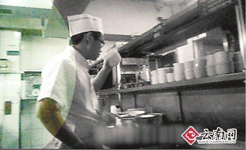 记者卧底知名西餐厅揭黑幕 剩菜加工后再出售