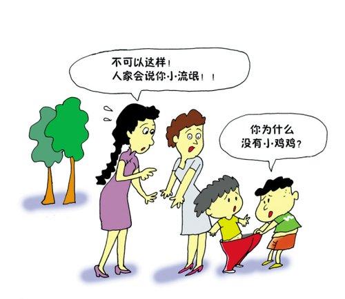 表情生病图片动态孩子微信股票卡通图片