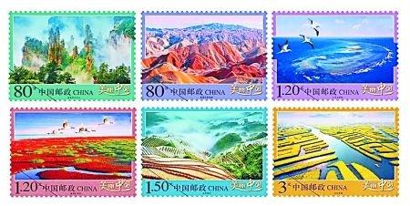 """越南查禁中国邮票 称西沙群岛为""""越南领土"""""""