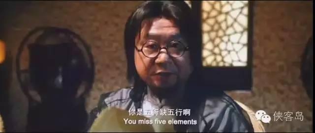 一个煤老板眼中的北京饭局-激流网