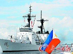 菲律宾军舰驶进我国南海海域 称系保护天然气