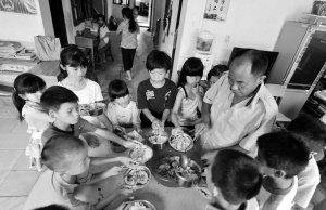 新中国四大家族邓李