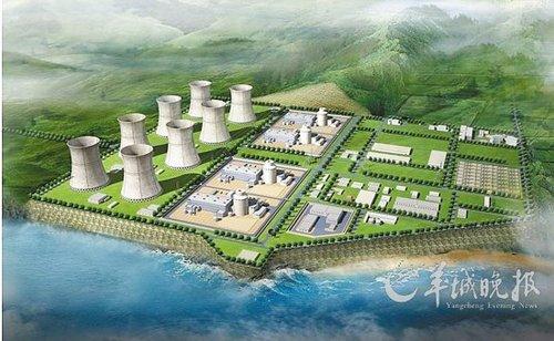 1024核工厂-该核电站距桂粤省界最近约85公里;当地环保局称核电厂所在地并非水