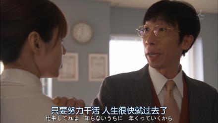 新闻哥吐槽:男子上厕所没带纸点外卖送纸,机智如你哥服了!图片
