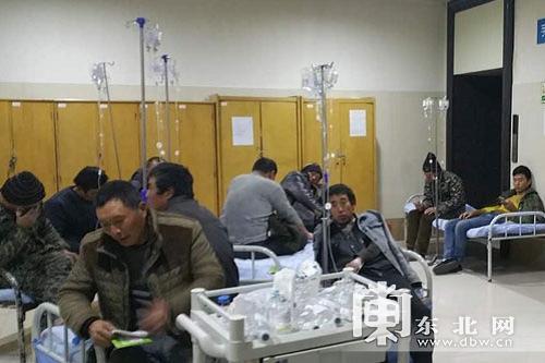 哈尔滨一工地发生集体中毒事件 至少39人被送医
