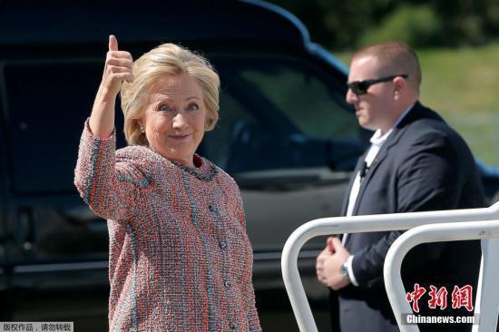 资料图:美国民主党总统候选人希拉里·克林顿。