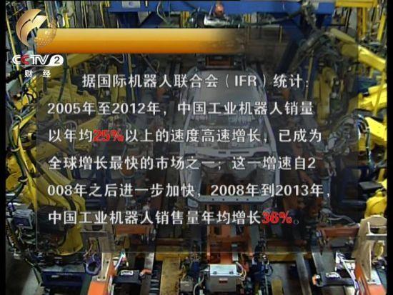 中国成最大工业机器人市场 年增长速度25%