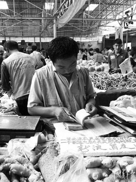 北漂农民工卖菜写家史:三代人的贫穷