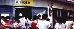 76期:大陆计生干部应好好向台湾同行学习