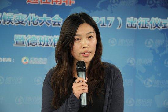 """徐丽丽:分享""""中美绿色合作伙伴计划""""的成果"""