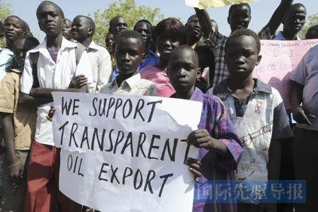南北苏丹为石油而斗 国际社会斡旋乏力