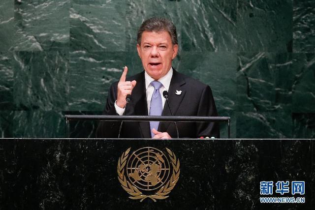 哥伦比亚总统桑托斯获2016年诺贝尔和平奖