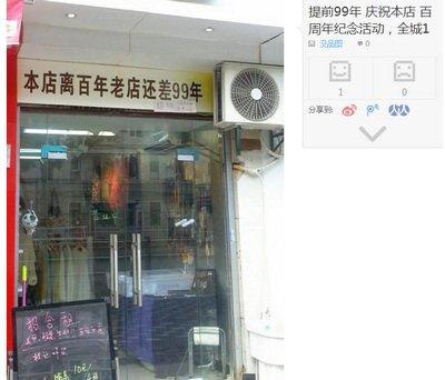 午间版:中国的游客到底怎么了?