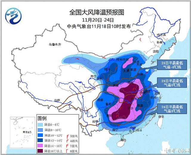 中国将遭遇入冬以来最强冷空气 局部降温幅度达16℃
