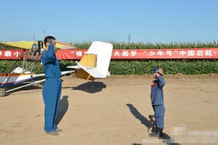 南京5岁小学生驾飞机越过北京野生动物园(图)