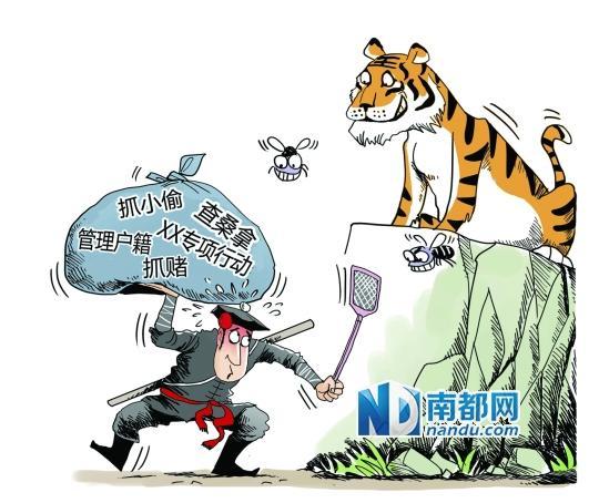 广东开办县级公安纪委书记集训班 他人不得顶