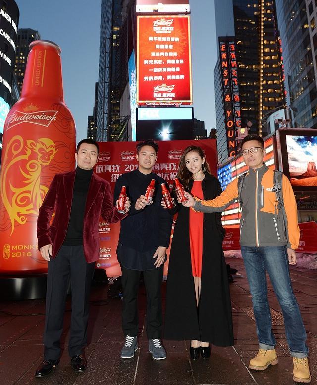 2015中国真我人物大赏 新春庆典活动绽放纽约