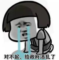 qq分分彩_奎屯日报