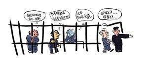 深圳医疗系统腐败余波:数位被调查者重回医院