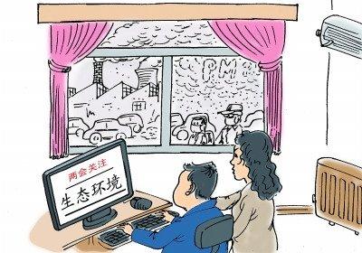 """媒体调查百姓所关注两会议题:""""居民收入""""居首"""